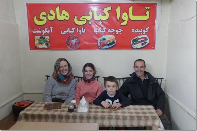 Tabriz - grand bazar (11)