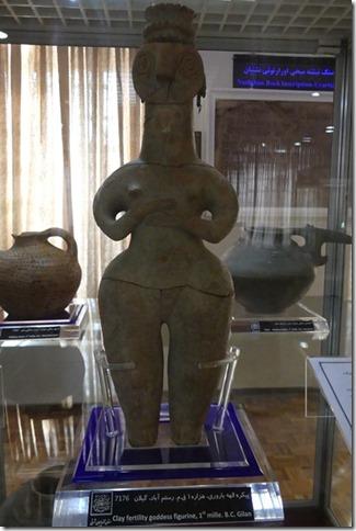 Tabriz - Musée de l'Azerbaïdjan (14)