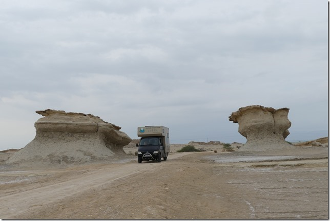 Qeshm Island (29)