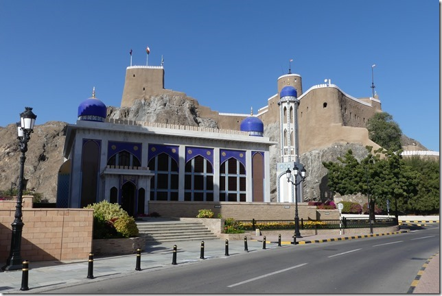 Muscat (105)