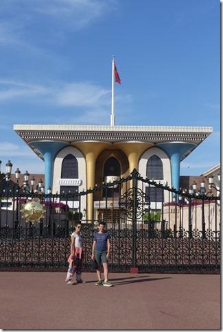 Muscat, palais du Sultan (1)
