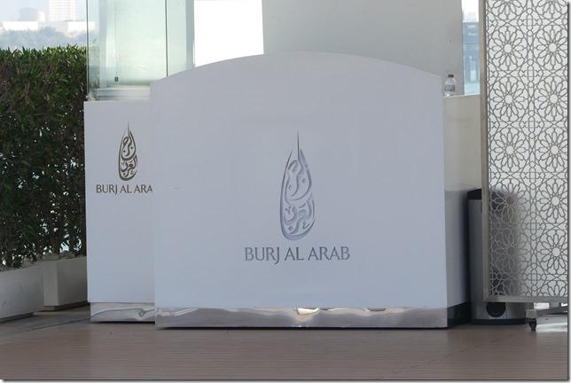 Dubaï - Burj Al Arab (28)