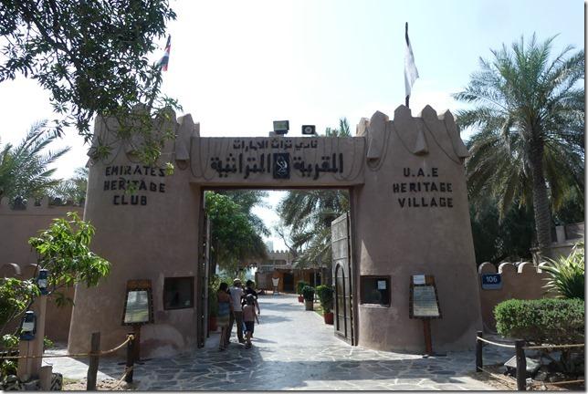Abu Dhabi - Heritage Village (1)