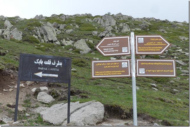 Babak castle (30)