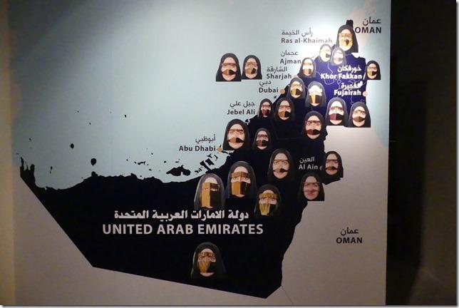 Sharjah Heritage Museum (5)