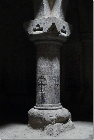 Monastère Geghard (8)