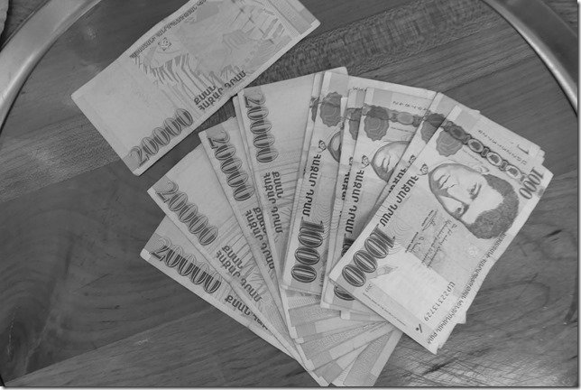 Monnaie arménienne - Le Dram