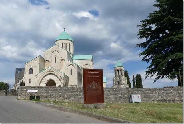 Kutaisi Cathédrale  (1)
