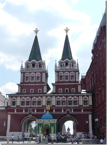 Moscou (43)