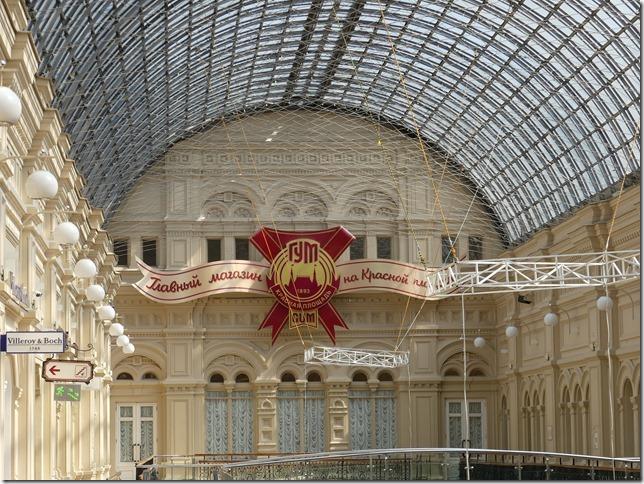 Moscou - Galeries Gum (10)