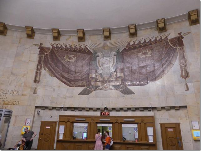 Moscou métro (27)