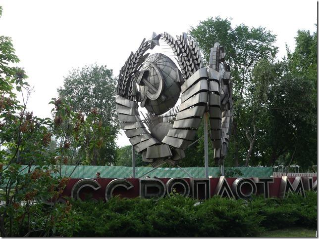 Moscou - Parc des statues (8)