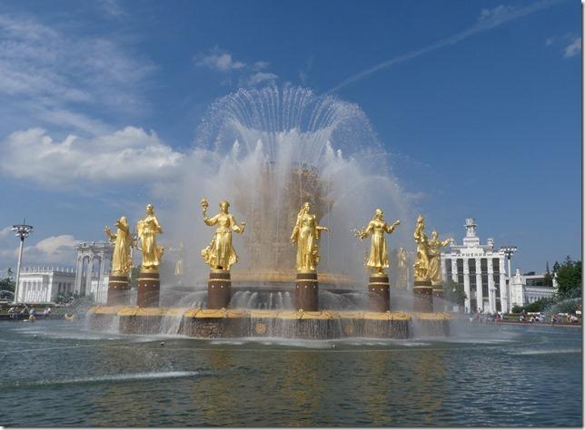 Moscou - Parc VDNKH (18)