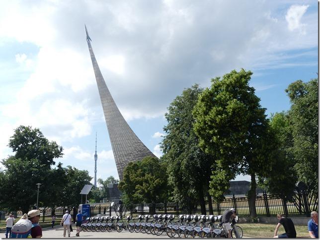 Moscou - Parc VDNKH (1)