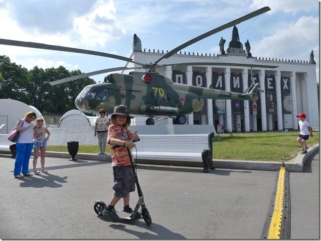 Moscou - Parc VDNKH (26)