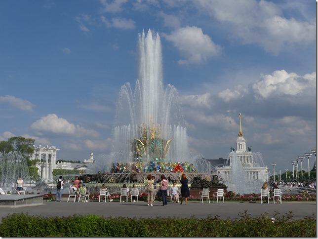 Moscou - Parc VDNKH (32)