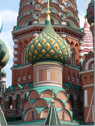 Moscou - Place rouge -Cathédrale St Basile (29)