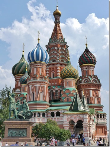 Moscou - Place rouge -Cathédrale St Basile (33)