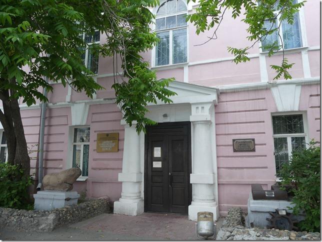 Barnaul (6)
