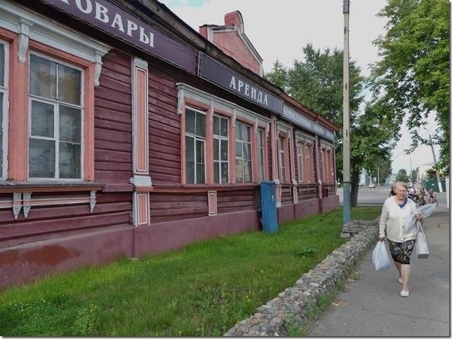 Barnaul (7)