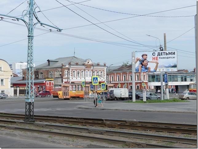 Barnaul (8)