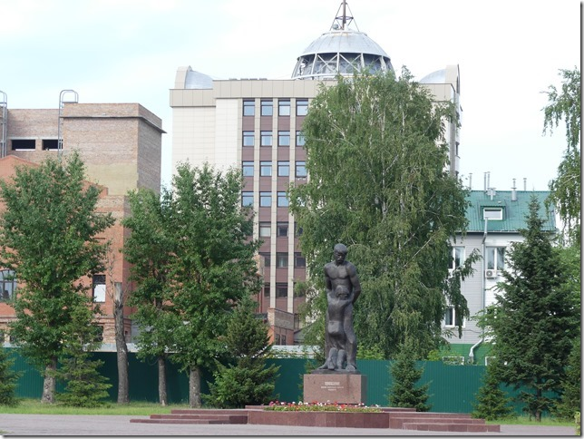 Barnaul statue