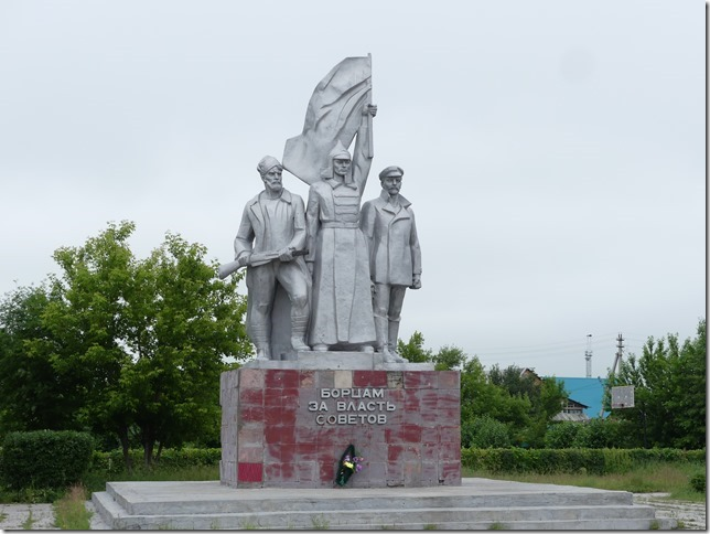 Bivouac Statue (2)