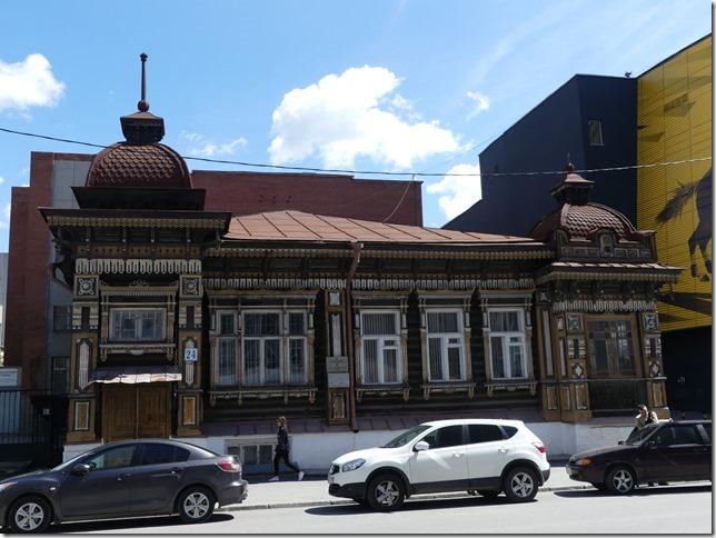 Ekaterinbourg (22)