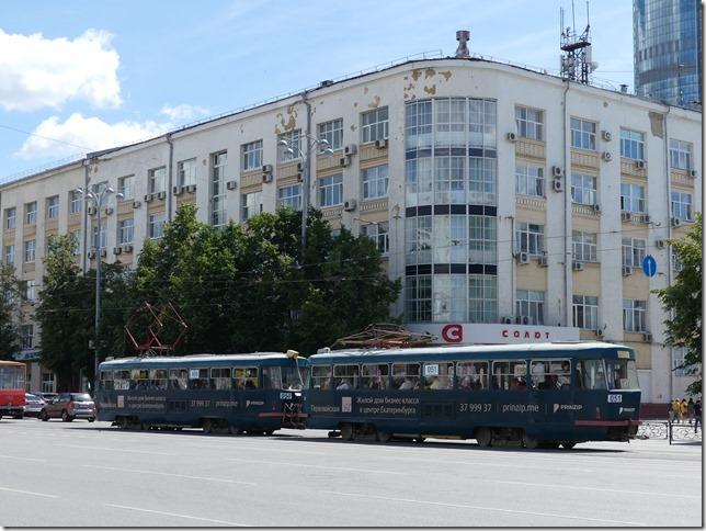 Ekaterinbourg (25)