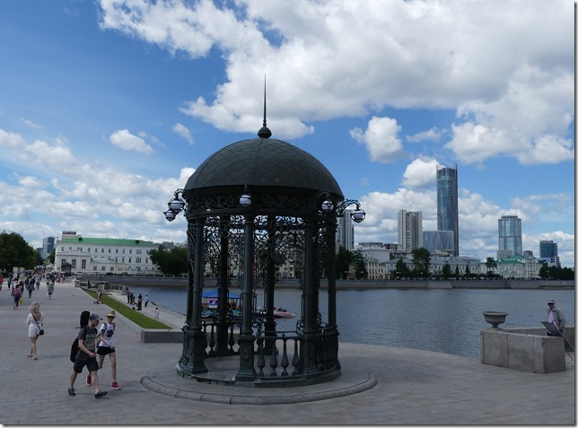Ekaterinbourg (36)