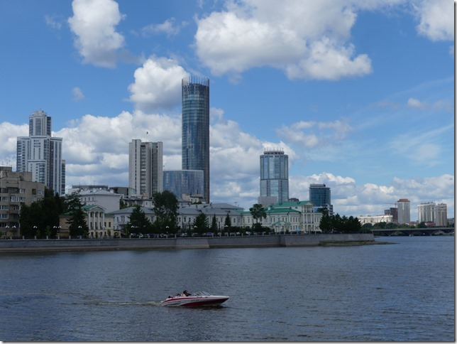 Ekaterinbourg (38)