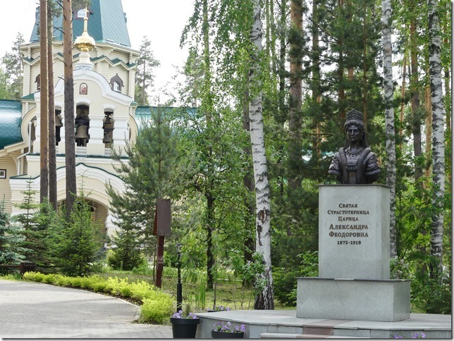 Ekaterinbourg (43)