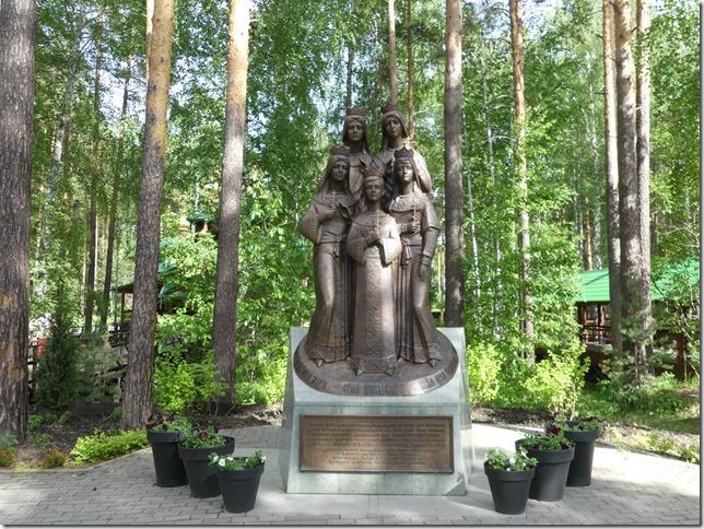 Ekaterinbourg (59)