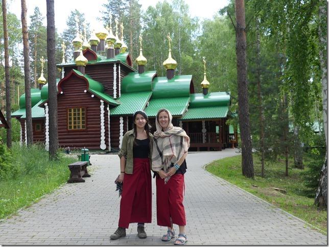 Ekaterinbourg (63)