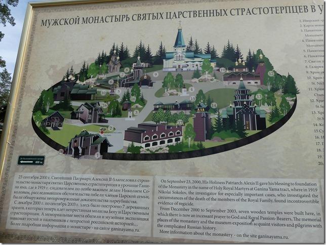 Ekaterinbourg (66)