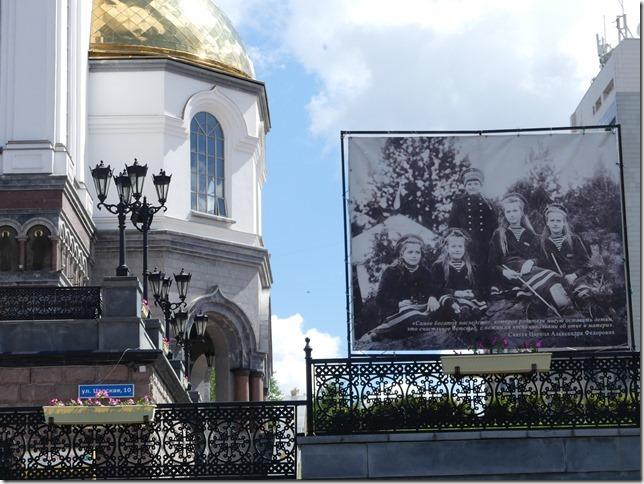 Ekaterinbourg (9)