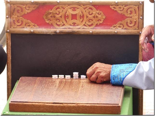 Khovd Naadam (93)