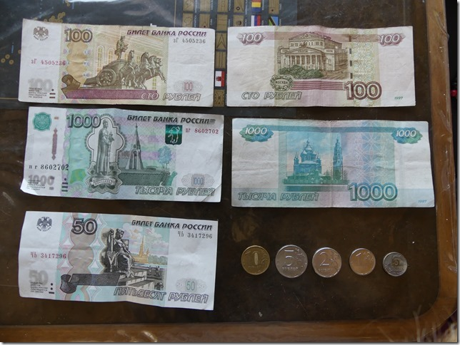 Monnaie russe - roubles