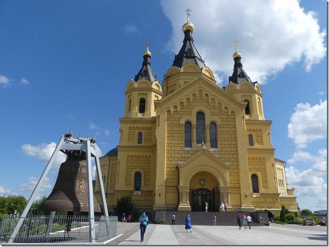 Nizhny Novgorod  (12)