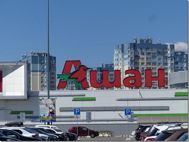 Nizhny Novgorod -magasins (1)