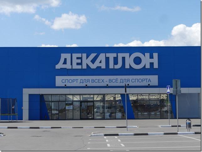 Nizhny Novgorod -magasins (2)