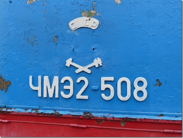 Novossibirsk- musée du train (23)