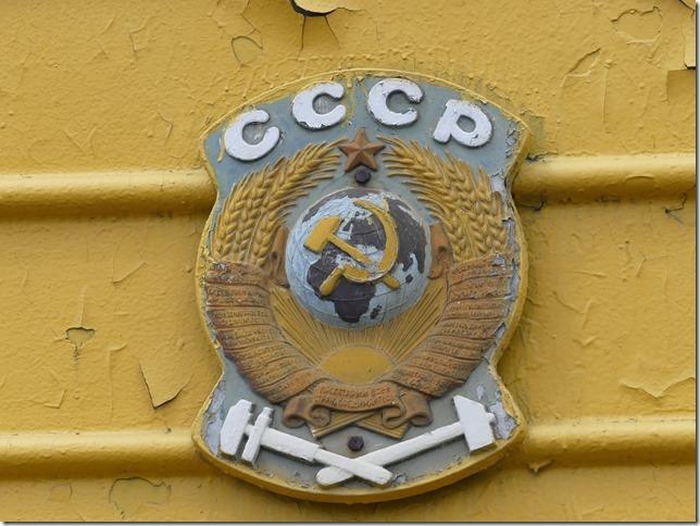 Novossibirsk- musée du train (24)