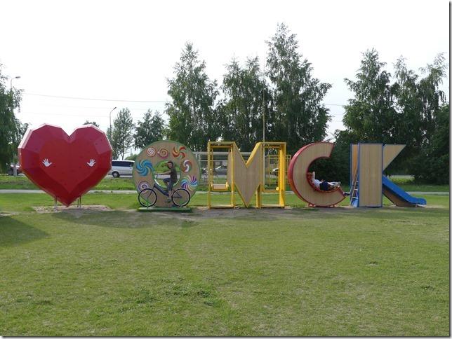 Omsk (1)
