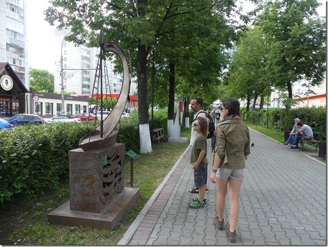 Perm (15)