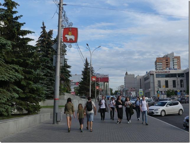 Perm (24)