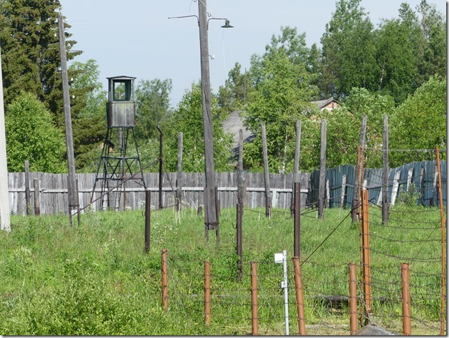 Perm 36 - camp du Goulag (24)