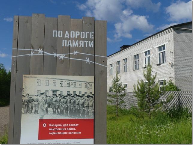 Perm 36 - camp du Goulag (7)