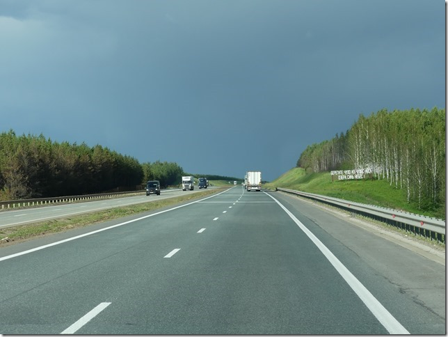 Route Novgorod - Yelabuga (11)
