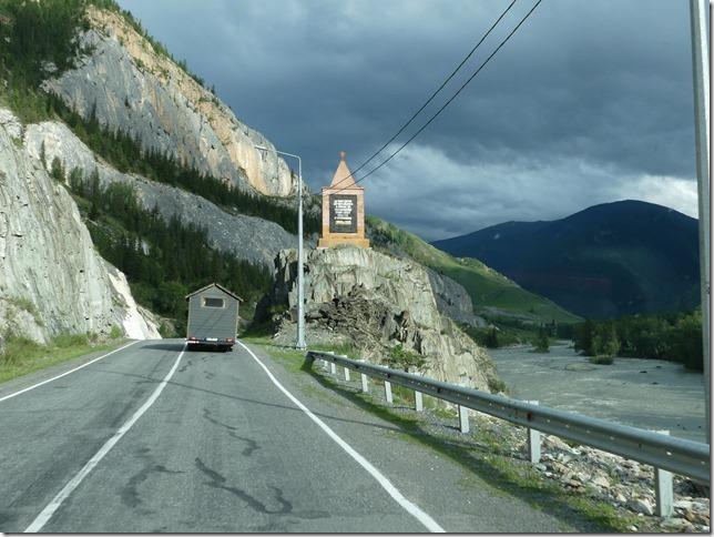 Sur la route - Altaï (89)